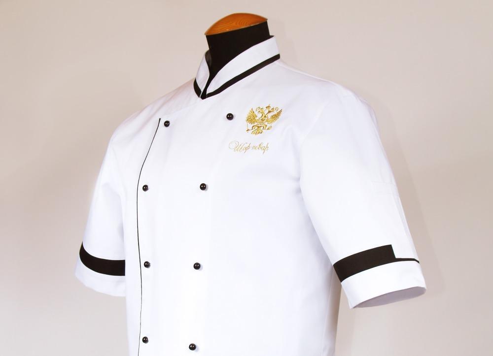 Куртка Поварская Купить Екатеринбург